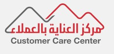 Customer Care Department